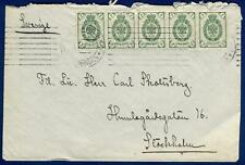 RUSSIA: 1907 Cover to Sweden w/2 Kop. Horizontal Strip of 5