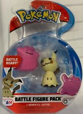 Metal Figure Collection Pokemon Ditto 78mm