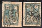 Azerbaijan 1923 pair stamps Lapin#100 used CV=24$