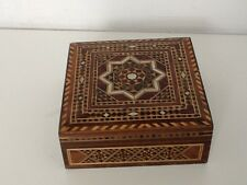 Lovely Vintage Asian/Indian Wooden Inlay Decorative Square Storage/Trinket box,