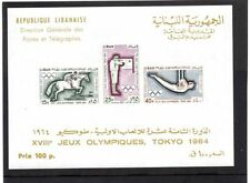 Mint Never Hinged/MNH Olympics Sheet Stamps