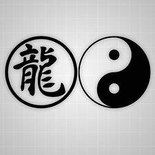 Chinese Yin Yang vinyl, Chinese Dragon vinyl sticker, hieroglyph vinyl decals