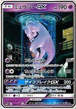 Cartes Pokémon japonais