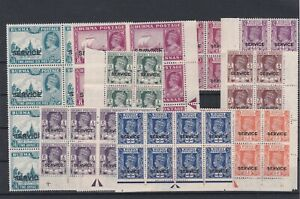 BURMA (1a103) SG O28-36 - 1946 set to 8a in Never blocks between 4 & 8