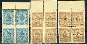 HONDURAS #O71-O73 OFFICIAL Postage Blocks Latin America Stamp Collection 1921