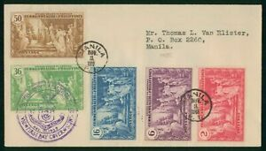1935 Commonwealth of the Philippines Inauguration Manilla Combo First Day Cover