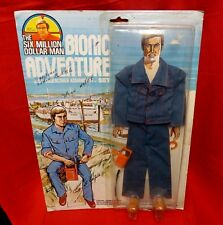 VINTAGE KENNER BIONIC MAN SIX MILLION DOLLAR MAN: PRE PRODUCTION SAMPLE OUTFIT