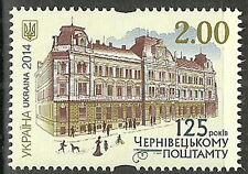 Ukraine - 125 Jahre Postamt von Czernowitz 2014 postfrisch  Mi.1448