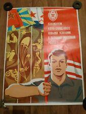 Russian vintage poster Soviet propaganda