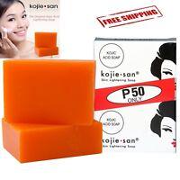 Kojie San 2-Pack Skin Whitening Lightening Bleaching Kojic Acid Soap 65g-SALE!