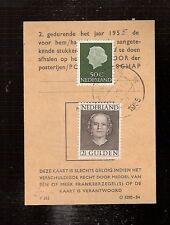 Netherlands Bewijs voor afhalen poststukken p.o.box card 1955 Hillegom mix fr.