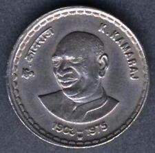 INDIA 5 Rupees 2003H K.Kamaraj