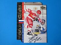 1996 UPPER DECK ~ BE A PLAYER SIGNED ALEXEI KOVALEV HOCKEY CARD #S182