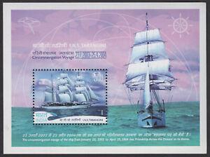 India 2003 I.N.S. Tarangini Circumnavigation Voyage Mint Miniature Sheet A