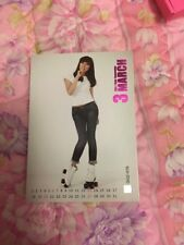 SNSD Tiffany Rare Etched OFFICIAL Starcard  Card Kpop k-pop Girls Generation