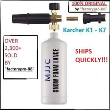 Professional Snow Foam Lance For Car Wash Karcher K Series - by MJJC