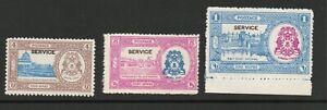 BHOPAL STATE INDIA SG O339-41 GVI HIGH VALUES OF 1936 SERVICE OVERPRINT SET  MNH