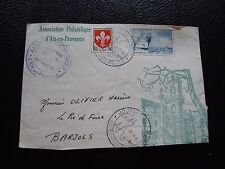 FRANCE - enveloppe 12/3/1960 (journee du timbre) (cy92) french