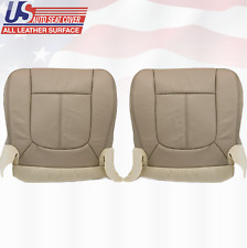 2012 Ford F250 Lariat Driver & Passenger Bottom Cover Perforated Leather Tan
