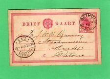 Orange Free State 1/2d Postal Stationery post card Bethulie 1898 Postmark Ak28