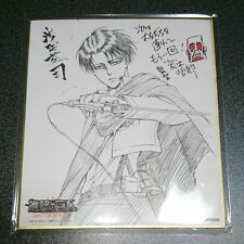 Attack on Titan Shingeki no Kyojin Autograph Manga Figure poster Levi movie RARE