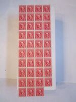 U.S. SCOTT #R654 1954 1 CENT DOCUMENTARY STAMPS - PARTIAL PAGE OF 39 - OFC-E
