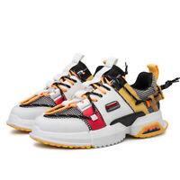 Herren Fitness Schuhe Freizeitschuhe Sneaker Sportschuhe Laufschuhe Turnschuhe