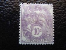 FRANCE - timbre yvert et tellier n° 233 n* (C5) stamp french