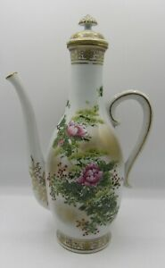 """Vintage hand painted enamel signed Chinese teapot ornate flowers 11"""""""