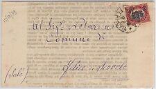 ITALIA REGNO storia postale - BUSTA / CIRCOLARE da ROMA 1878