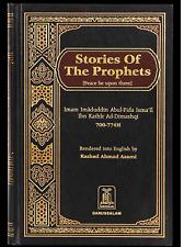 Story of the Prophets Ibn Katheer Darussalam International