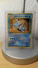 Pokemon / Blastoise / Turtok / CD Promo / 1998 / Vintage Promo / Light played