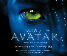 The Art of AVATAR The World of James Cameron Film Art Japanese Book