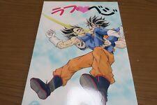 Doujinshi Dragon Ball yaoi Goku X Vegeta (A5 76pages) AKITO RIKU LOVE VEGE