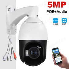 IP66 Security POE 5MP PTZ Camera 5 Megapixels Pan Tilt 20X Zoom Audio In IR 100M