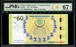 Malaysia 60 Ringgit 2017 Commemorative Hybrid Note (PMG 67 Gem UNC)
