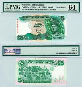 Malaysia $5 P#28c (1991) PMG 64