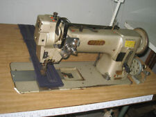 PFAFF Mechanical Craft Sewing Machines