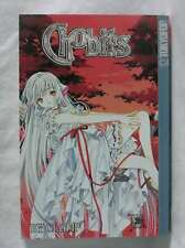 Chobits: Vol 2: v. 2, clamp, New Book