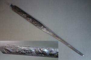 Kougai Japanese Samurai Dragon cloud Unryu gold inlay Sword fitting tsuba Edo
