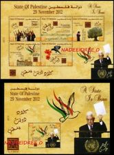 PALESTINE PALESTINIAN AUTHORITY MNH 2012 2013 STATE OF PALESTINE BIRTH BIRD CHUR