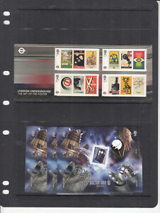 GB 2013-2017 ANY MINI SHEET ISSUED UNMOUNTED MINT/MNH  PRICE VARIES BY SET
