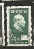 China / Asien Mao   Old Stamps Briefmarken Sellos