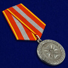 """Russian AWARD ORDER МЕДАЛЬ - """"For Valor"""" 1st class Ministry of Justice of Russia"""