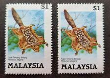 Malaysia Protected Animals 1985 Wildlife (stamp) MNH *error *perf shift *rare