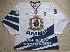 AMUR КHABAROVSK - Professional KHL Russian Hockey Jersey #43 Kostuychenok 2XL