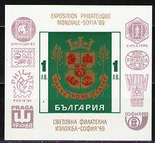 Bulgaria 1969 Sc1782 MiBlk251SS mnh St. Sophia Church-Intern.PhilExhibit.