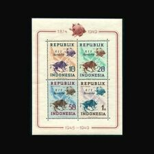 Indonesia, Sc #65b, Perf, RIS Merdecka ovpt, MNH, 1949, S/S, UPU Centenary FAUNA