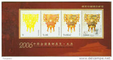 2006 CHINA-POLAND JOINT GOLD & SILVER WARE PROOF MS