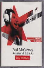 Paul McCartney (Beatles) Recorded At  U.S.S.R. Cassette Saudi Arabia Import Mint